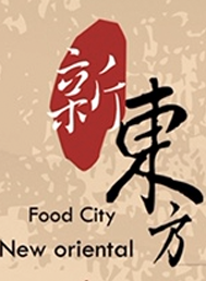 New Oriental Food City Eindhoven